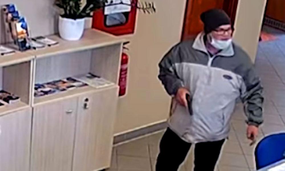 Kirabolt egy bankot, a rendőrség keresi az elkövetőt