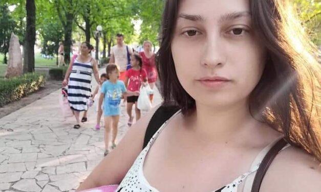 """""""Nincs arra utaló jel, hogy el akarta volna hagyni a családját, 2 kicsi gyermeke van egy 3, és egy 7 éves kisfiú"""" – nyomtalanul eltűnt egy 27 éves nő"""